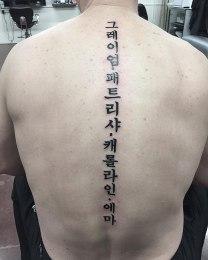 Tattoo_3